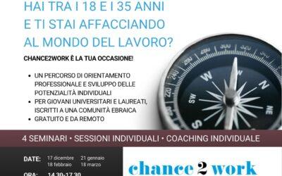 Progetto Chance2Work: Percorso di orientamento professionale